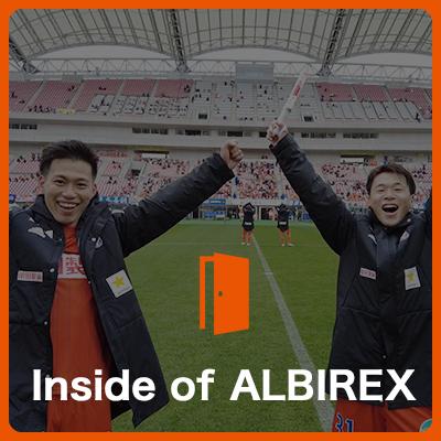 Inside-of-ALBIREX