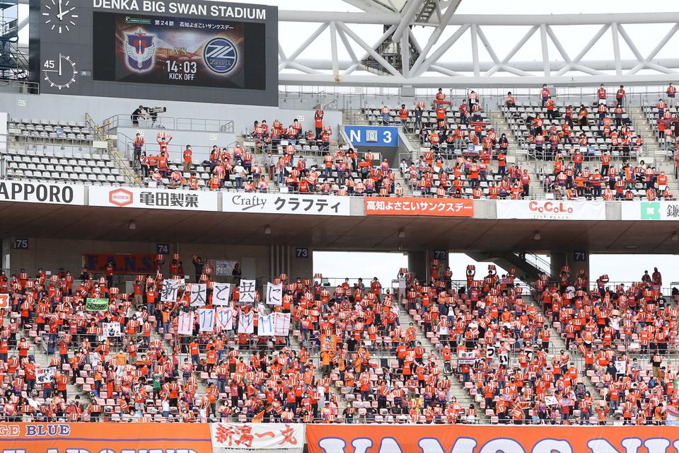 10月4日(日)J2リーグ 第24節 FC町田ゼルビア戦 フォトハイライト