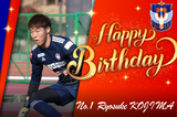 【Looking Back ~Happy Birthday!Ryosuke KOJIMA】